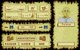 Thumbnail of other screenshot of Pharaoh