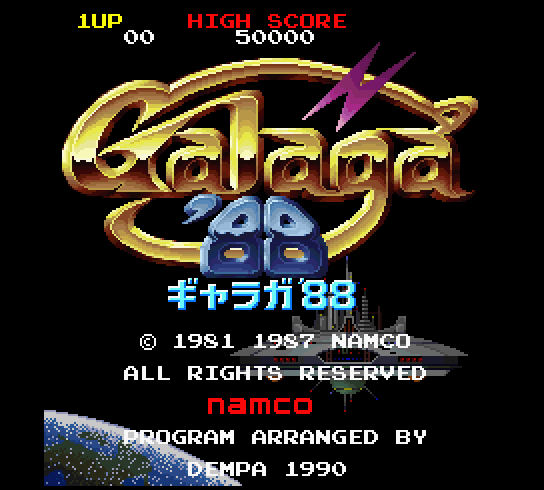 Screenshot of Galaga 88