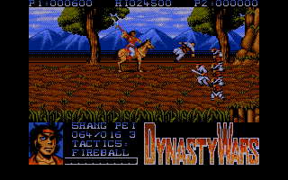 Screenshot of Dynasty Wars