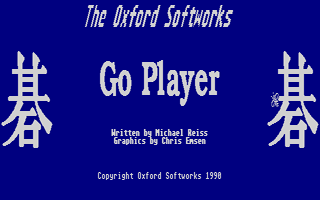 Thumbnail of other screenshot of Go Player