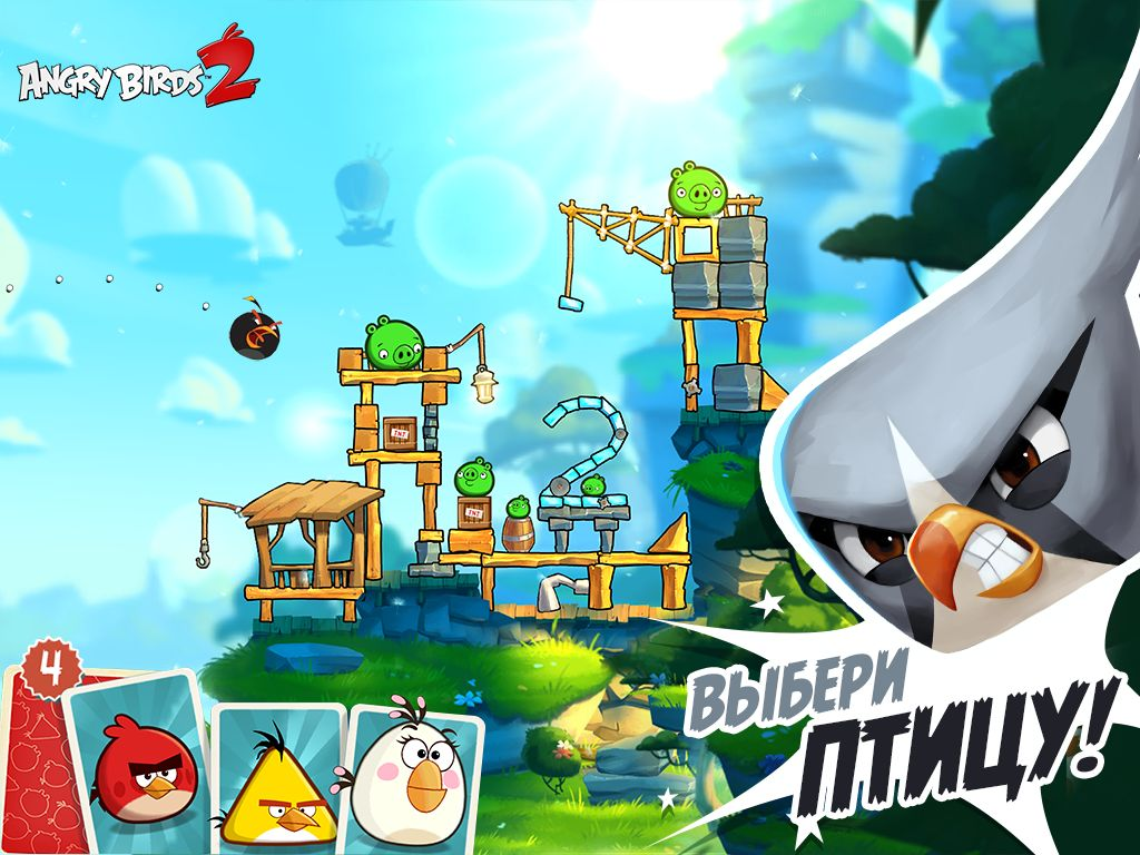 In 2012 Oskar became general manager of Rovio's Stockholm office where he oversaw the development of Angry Birds 2.
