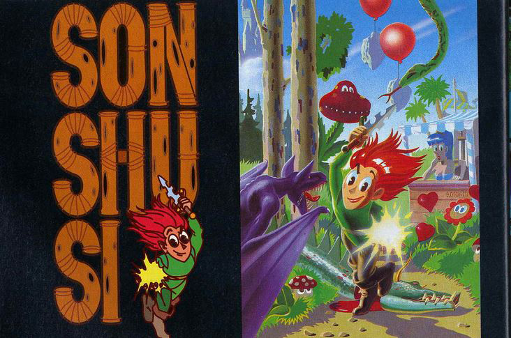 Son Shu Shi - The game we all thought was lost forever