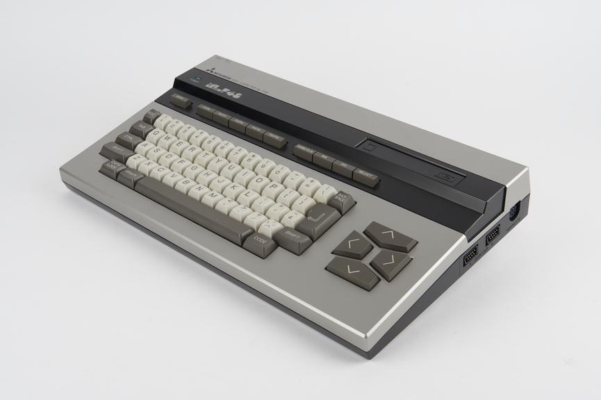 The Mitsubishi MSX, Robin's first computer. It was not powerful enough for what he wanted to do.