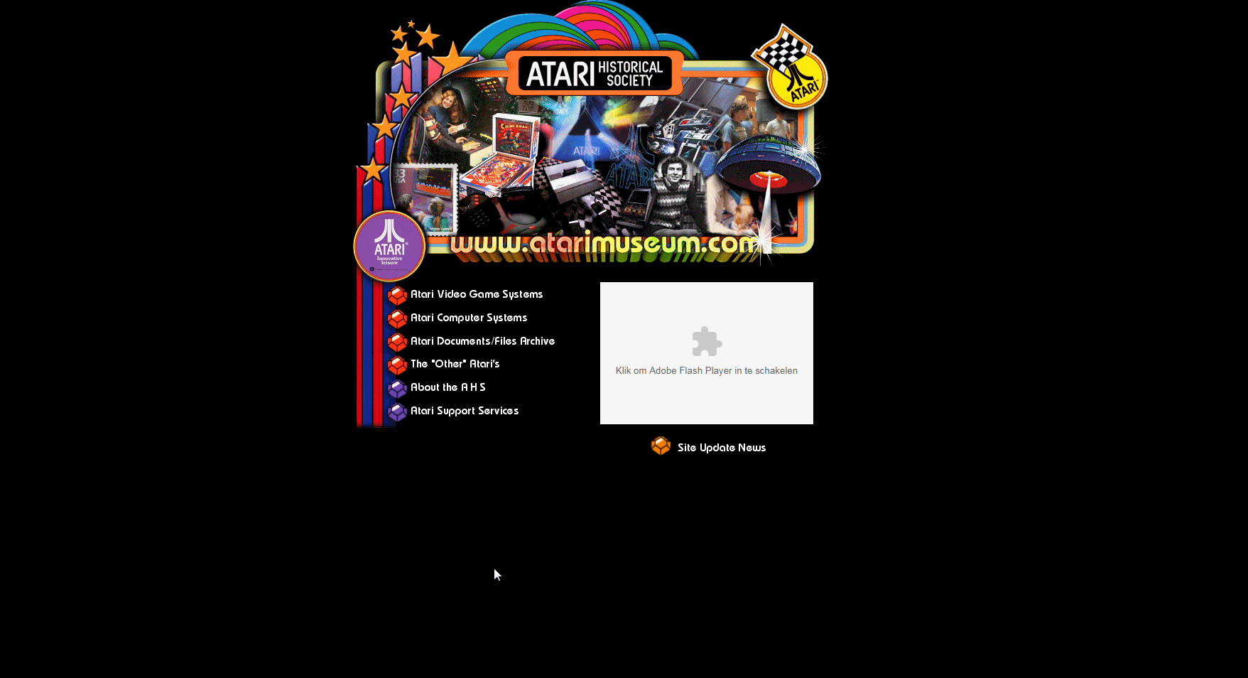 Screenshot of website Atari History Museum